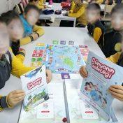 Çocuklar için Sürdürülebilir Kalkınma Amaçları Eğitimi ve Projeleri